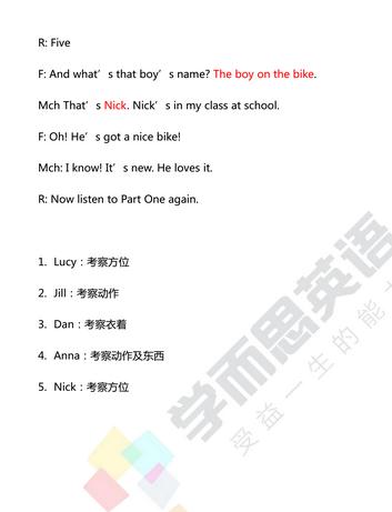 少儿英语练习题(1)