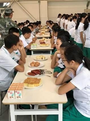 2018北京一零一中学本部新生入学教育