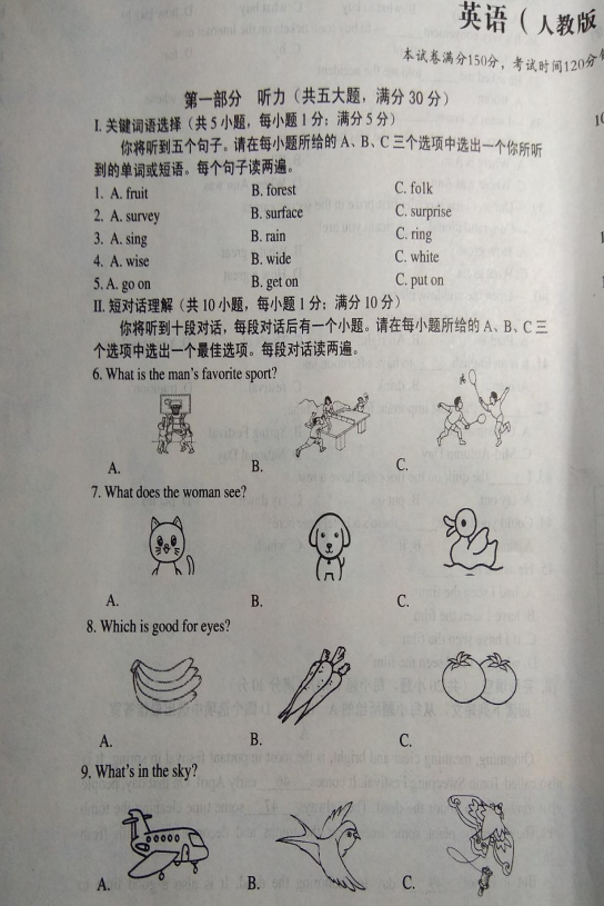 利辛城区规划图2019