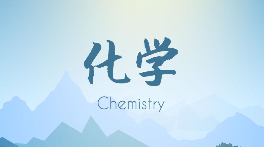2019年中考化学一轮复习汇总