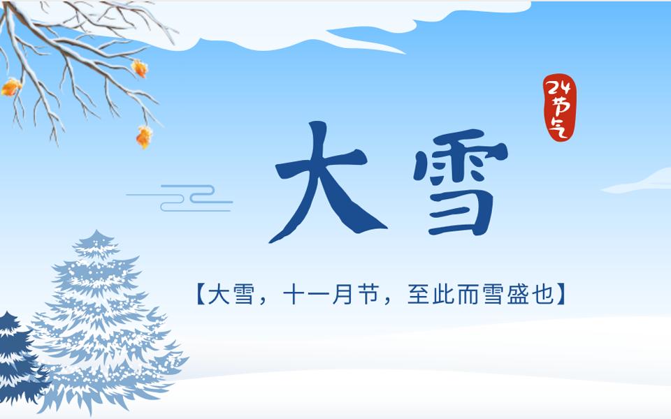 大雪���n}