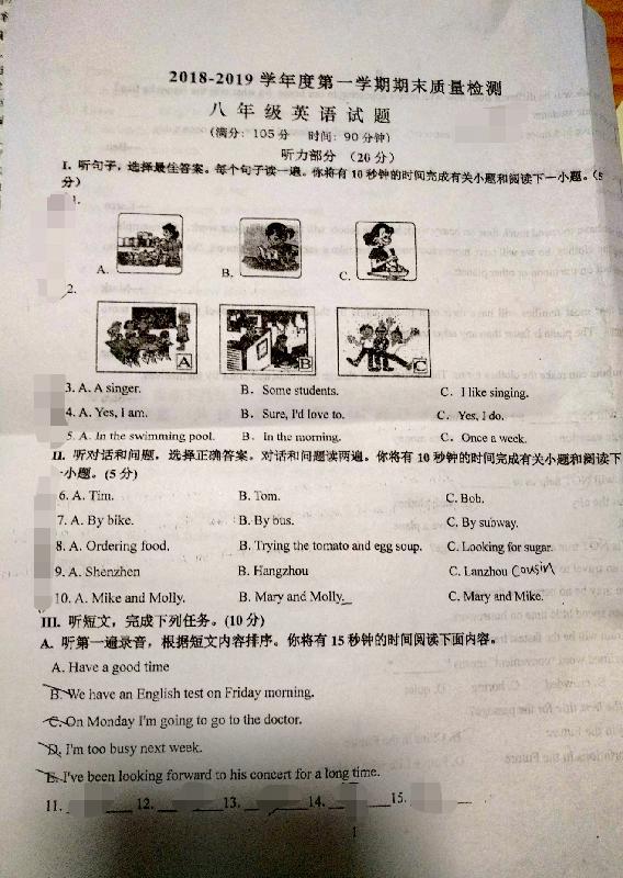 2018-2019山东青岛市局属四校联考八年级上英语期末试题(下载版)