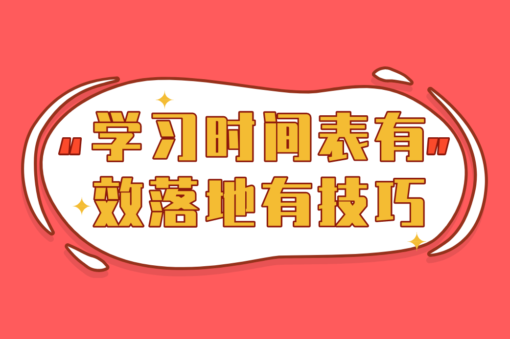 The impact of 2019 Beijing elementary school junior high school policy on students