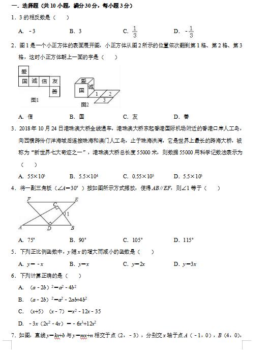 2019黄河陕西西安文字补习初中中考学校二模夏天景象的600数学作文化图片