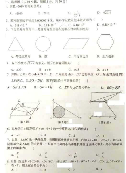 苏州江苏星湾校2019第二下册九二年级学卷(图语文s三模数学期教学设计图片