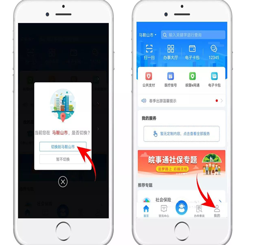 http://www.jiaokaotong.cn/zhongxiaoxue/141242.html