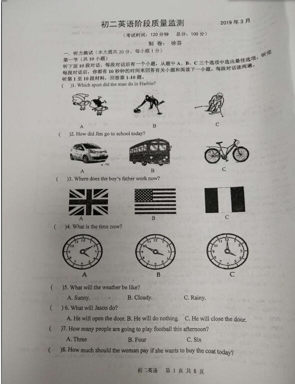 2018-2019江苏南通东方中学3月月考英语试题(图片版)