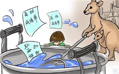 """澳名校""""搅动""""中国高招 旨在吸引中国优秀学生"""