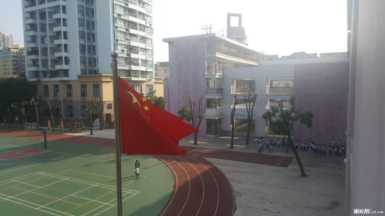 广州市海珠区仙居最好小学学校v最好的小学信息南武图片