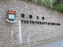 香港大学校园风景