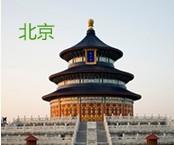 北京希望杯
