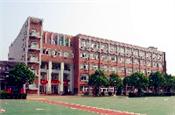 万里国际学校