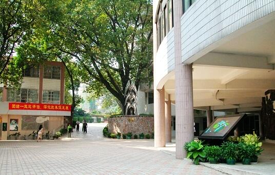 广州市美术中学