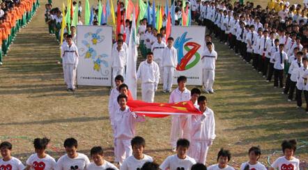 广州市第四十七中学