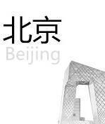 北京中考分数线