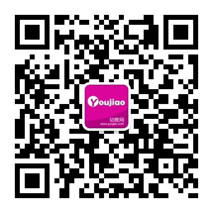 幼教网微信公众号