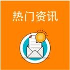 北京中考资讯
