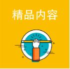 北京中考大事记