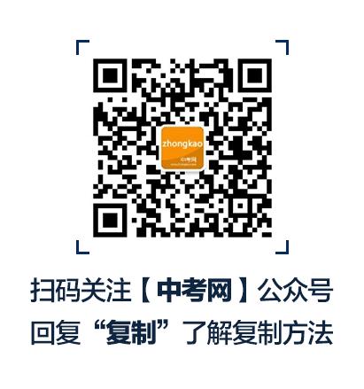 天津中考满分作文图片
