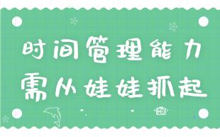 北京第一批积分落户子女入学升学大香蕉