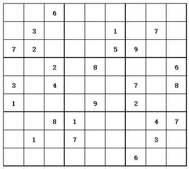 小学生趣味数独游戏(十八)