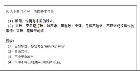 广东省梅州市中考试卷图片