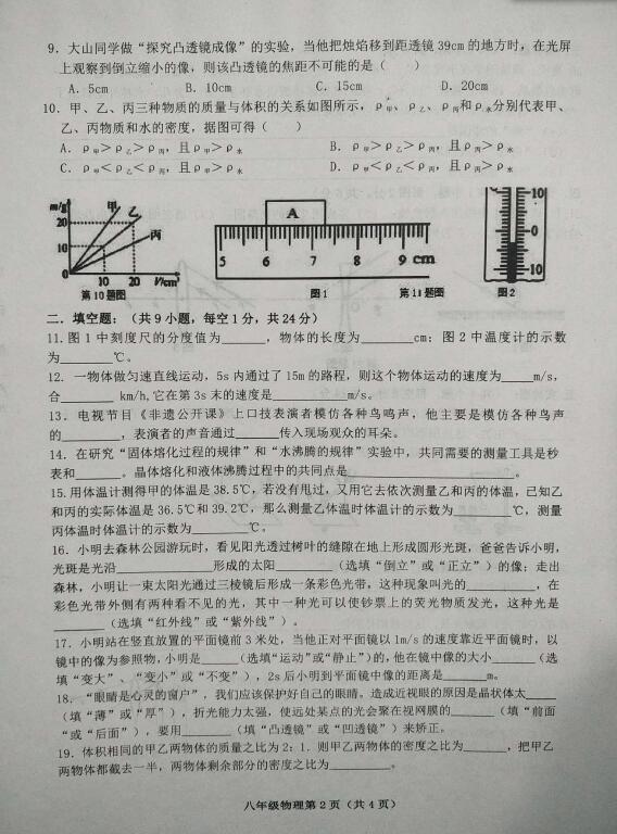 2020年松桃县GDP_松桃苗族自治县2020年经济社会发展情况汇报会召开